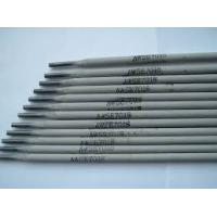 Wholesale Acidic carbon steel welding electrodes welding rod E6013 Factory supplier E7018 FREE.SAMPL from china suppliers