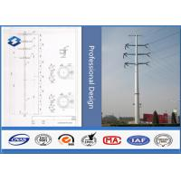 10KV 69KV Electric Transmission Street Lighting Pole , Hot Dip Galvanised Steel Pole