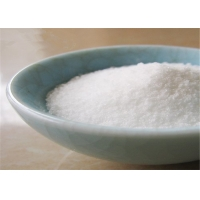 Buy cheap High Purity Trehalose Food Grade from wholesalers