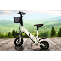 Folding 14 Inch Small Electric City Bike Lithium Battery Powered CE Certificate