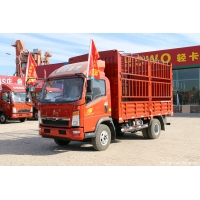Wholesale 12 Ton 6 Wheeler Cargo Truck Sinotruk HOWO Light Truck with Red Color from china suppliers