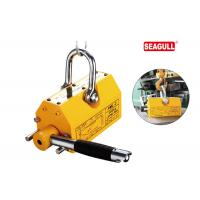 Wholesale high performance Permanent Magnetic Lifter widely used in machining without electricity from china suppliers