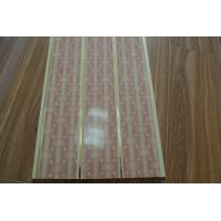 Wholesale Fire Resistant PVC Ceiling Panels Bathroom Double Groove For Printing from china suppliers