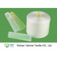 Wholesale 40S/2 40S/3 High Tenacity Knotless Spun Polyester Yarn Z Twist Sewing Yarn from china suppliers