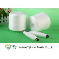 Buy cheap 60s/3 Platic / Paper Core Z Twist Dyeable Ring Spun Polyester Yarn Raw White from wholesalers