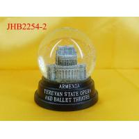 Wholesale Water Globe from china suppliers