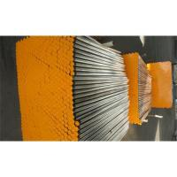 Wholesale Extruded mg anode from china suppliers