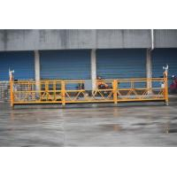 Buy cheap EAC 800kgs Middle Size Construction Suspended Platform Cradle 7500mm Length from wholesalers
