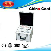 Wholesale JYK-III digital vacuum tester from china suppliers