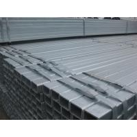 Wholesale galvanized square steel pipe/tube attractive price from china suppliers