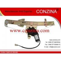 Wholesale Auto Parts windows regulator for Kia Pride OEM: KK153-59-560A from china suppliers