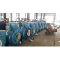 Wholesale High Temperature High wear-resisting slurry pump from china suppliers