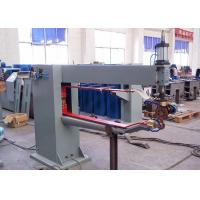 Wholesale Customized Automatic Resistance Welding Machine For Water Tank Oblique Down Arm from china suppliers
