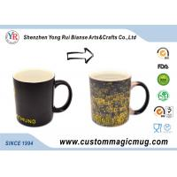 Quality 300ml Stoneware Custom Magic Mug Advertising Heat resistant for sale