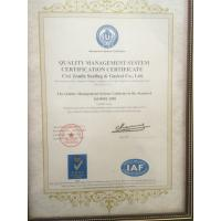 Cixi zoned sealing and gasket.co Certifications