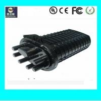 Wholesale 144core fiber optic closure from china suppliers