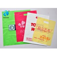 China Recycled reusable merchandise shopping bags pounch for grocery , clothes wholesale