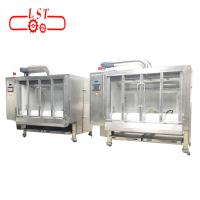 Wholesale Customized Voltage Chocolate Coater Machine CE Certification For Dry Fruits from china suppliers