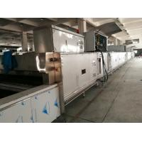 Buy cheap 1500kg / Hr Capacity Puff Pastry Dough Machine Turnkey Solution With Proffer And Tunnel Oven from wholesalers