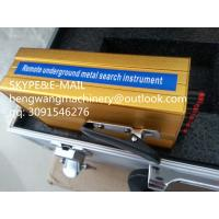gold finder machine for sale