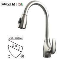 long neck water ridge krause kitchen taps water faucet of sento