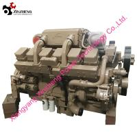 Wholesale CCEC Diesel Engine  KTA38-P980 KTA38-P1000 KTA38-P1300 For Water Pump Set from china suppliers