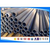 Wholesale Medium Carbon Steel Seamless Tube Pipe Widely Used S40C Mechanical Purpose from china suppliers