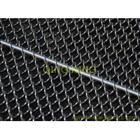 Wholesale Rameiju Coil Drapery, coil drapery wall cladding, SS316  coil drapery,High quality with factory price! from china suppliers