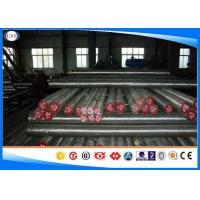 Wholesale 16MnCr5 / 16MnCr5s Rolled Steel Bar, Modified 10-350 Mm Hot Rolled Round Bar from china suppliers
