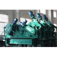 Wholesale Hydraulic Drive CCM Machine With Water Cooling Ladle Car from china suppliers