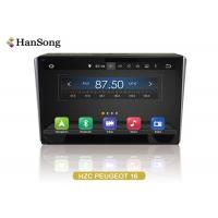 Wholesale 10.1 Inch  PEUGEOT 2008 Android Operation System Full Touch With 32G Memory from china suppliers
