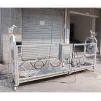 Wholesale 7.5M ZLP800 Suspended Window Cleaning Platform from china suppliers