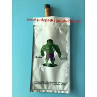 Wholesale Reusable Customized Cigar Humidi-zipbag Travelling plastic cigar bag from china suppliers