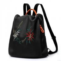 Wholesale Wild Embroidery College Wind Bag Small Fresh Backpack PU leather embroidery wild simple college style wind Shells should from china suppliers