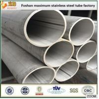 Wholesale Annealed stainless steel welded tubing 304 ASTM A312 standard pipe from china suppliers