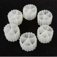 Wholesale HDPE Plastic Biological Floating Filter Media 10*7mm For Ponds from china suppliers