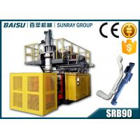 Wholesale Car Air Vent Pipe Blow Molding Machine Diagonal 2 Tie Bars Central Clamping SRB90 from china suppliers