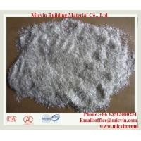 Wholesale Chopped Fiberglass Strand Used in Brake Lining from china suppliers