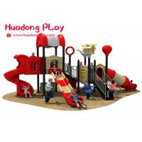Wholesale Custom Design School Outdoor Playground Slides , Large Outdoor Playground Equipment from china suppliers