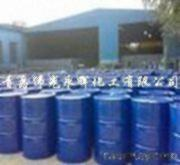 Wholesale Butyl Acrylate from china suppliers