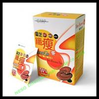 japan lingzhi slimming side effects images - images of ...