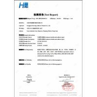 Dongguan Haixiang Adhesive Products Co., Ltd Certifications
