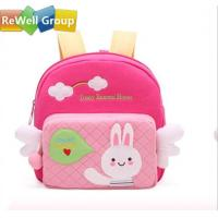 Wholesale Childrens Laptop Backpack Bags Baby Nursery Backpack School Bags To Prevent Lost Packets from china suppliers