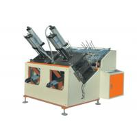 Wholesale Printed Cutting Double Die Paper Plate Machine High Speed For Making Paper Plates from china  sc 1 st  Wholesale Paper Cup Making Machine - howtoaddlikebutton.com & Wholesale Paper Plate Making Machine from Paper Plate Making Machine ...