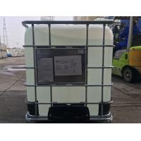 Wholesale Propylene Glycol Phenyl Ether from Propylene