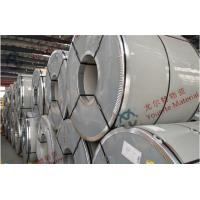 Wholesale Customized JIS ASTM SUS EN Hot Rolled Stainless Steel Coil , ASTM A240 For Construction from china suppliers