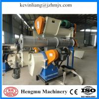 Wholesale Long service life less maintenance run smoothly mobile feed pellet mill with CE approved from china suppliers