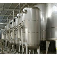 Wholesale fruit fresh tank from china suppliers
