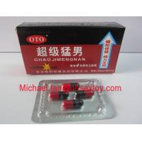 Wholesale 250mg OTO CHAO JI MENG NAN Male Enhancement Capsule , One Pill Works For 72 Hours from china suppliers