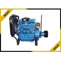 Wholesale 2000 Rpm 40 Kw Stationary Diesel Engine Low Oil Consumption For Samll Ship from china suppliers